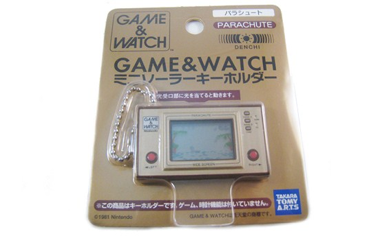 Game & Watch VS Game & Watch